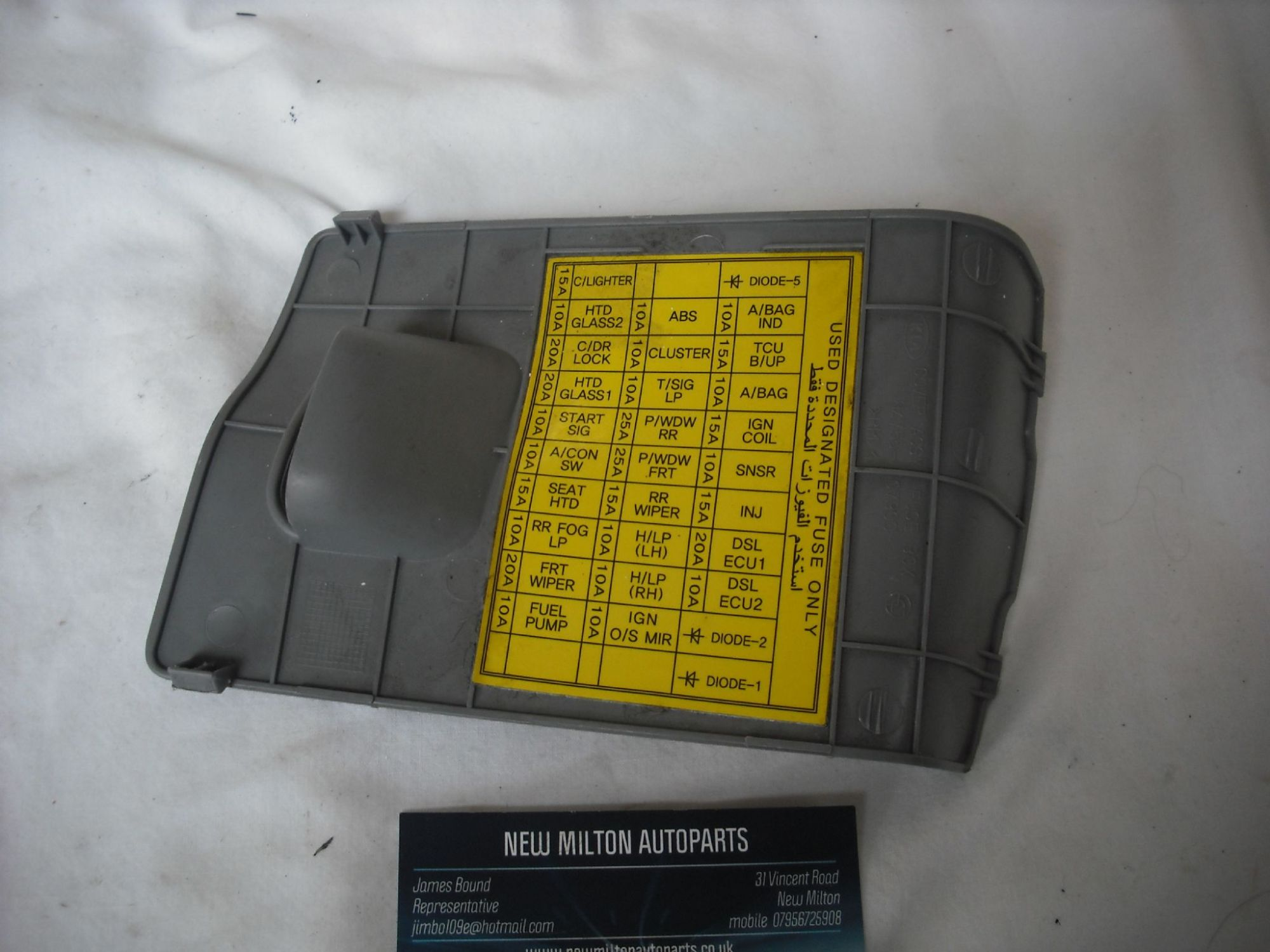 hight resolution of 2005 kia sorento fuse box 2005 ford econoline fuse box 2009 kia spectra fuse diagram 2012 kia soul fuse diagram